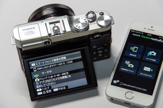 IMGP7611-Edit.jpg