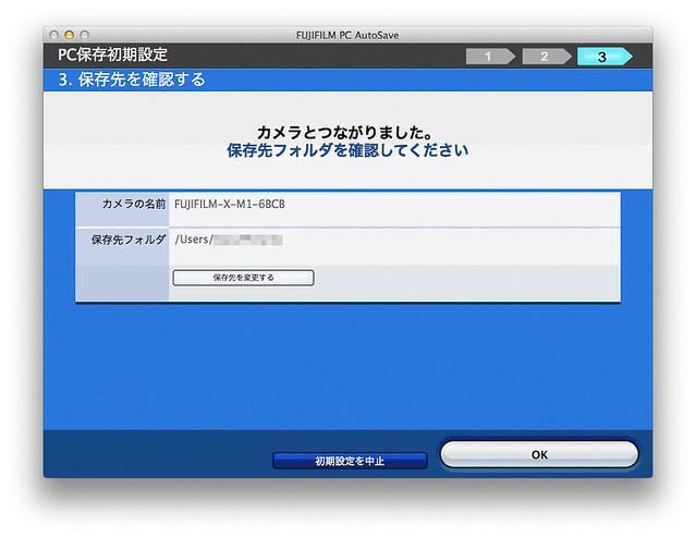 スクリーンショット 2013-11-02 13.52.07-Edit.jpg