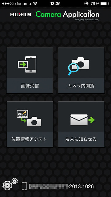 IMG_4301-Edit.jpg