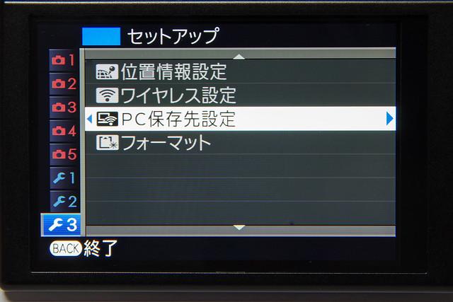 K5LS3223.jpg