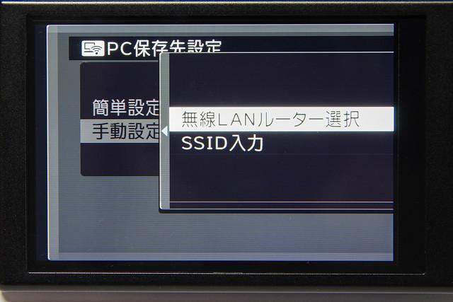 K5LS3225.jpg