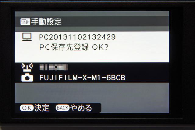 K5LS3229-Edit.jpg