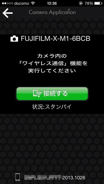 IMG_4303-Edit.jpg
