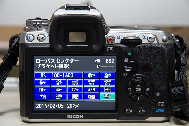 IMGP7846.jpg