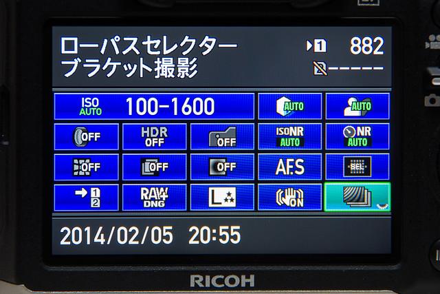 IMGP7848.jpg