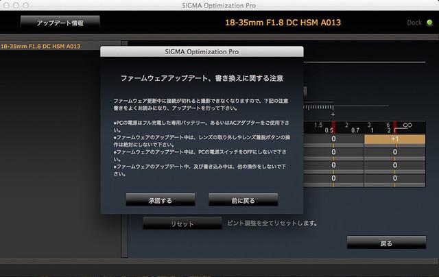 スクリーンショット 2014-08-11 11.58.43.jpg