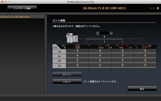 スクリーンショット 2014-08-11 11.58.04.jpg