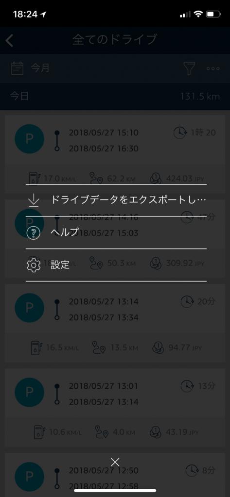 f:id:hisway306:20180531203508j:plain