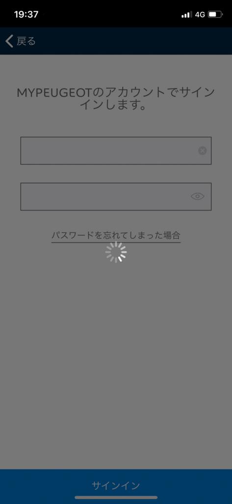 f:id:hisway306:20180604215805j:plain