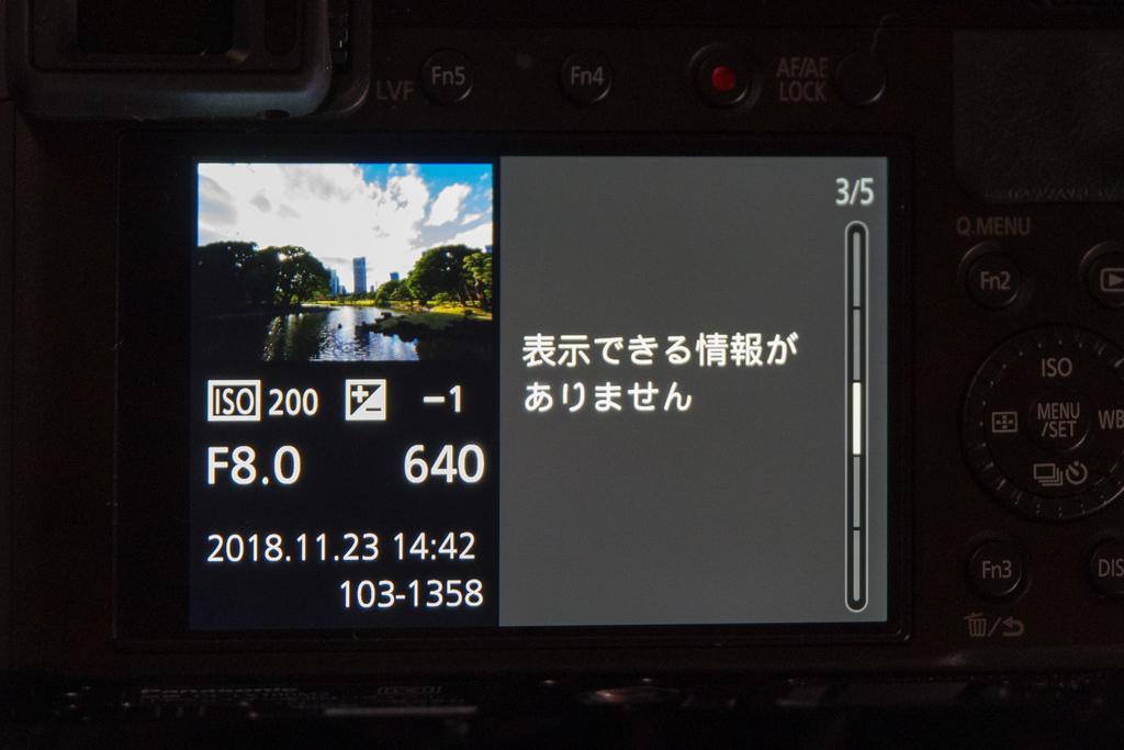 f:id:hisway306:20181124114822j:plain