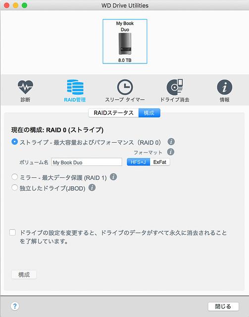 スクリーンショット 2015-10-10 13.06.33.jpg