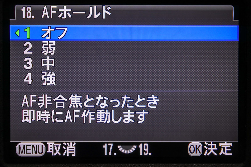 DSC_2244.jpg