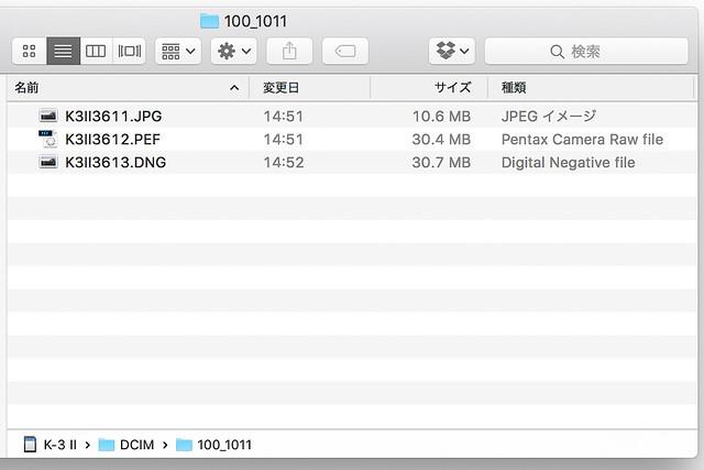スクリーンショット 2015-10-11 14.55.29.jpg