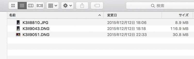 スクリーンショット 2015-12-16 22.40.01.jpg