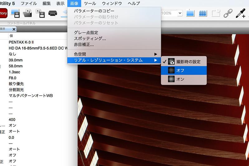 スクリーンショット 2015-12-13 11.42.29.jpg