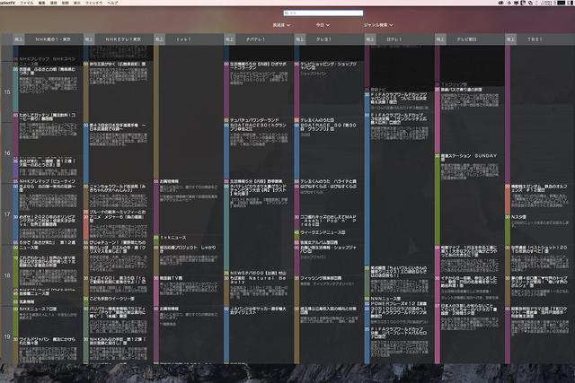 スクリーンショット 2015-12-20 15.32.36.jpg