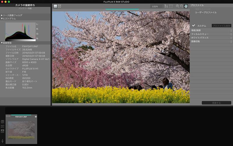 スクリーンショット 2018-04-07 21.14.50.jpg