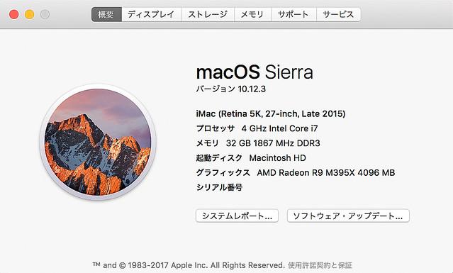 スクリーンショット 2017-03-20 20.17.52.jpg