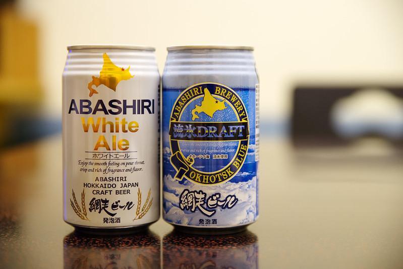 網走ビール缶