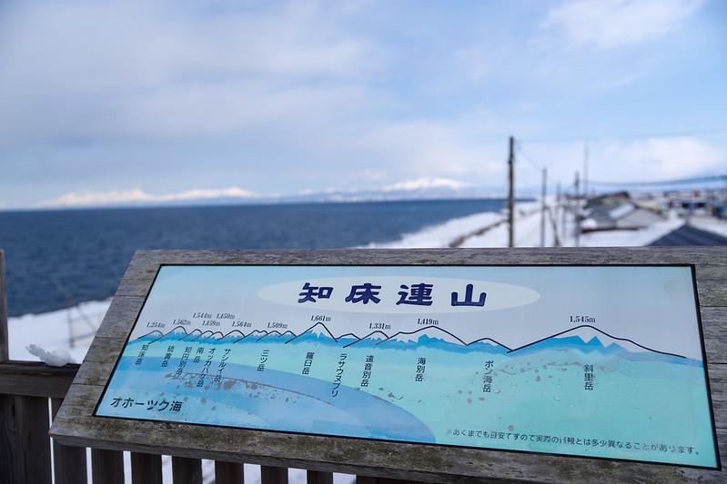 釧網本線北浜駅_5