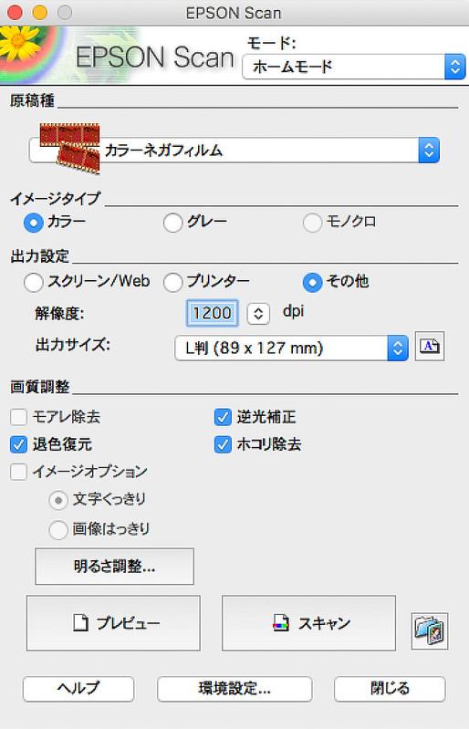 スクリーンショット 2017-04-16 16.40.05.jpg