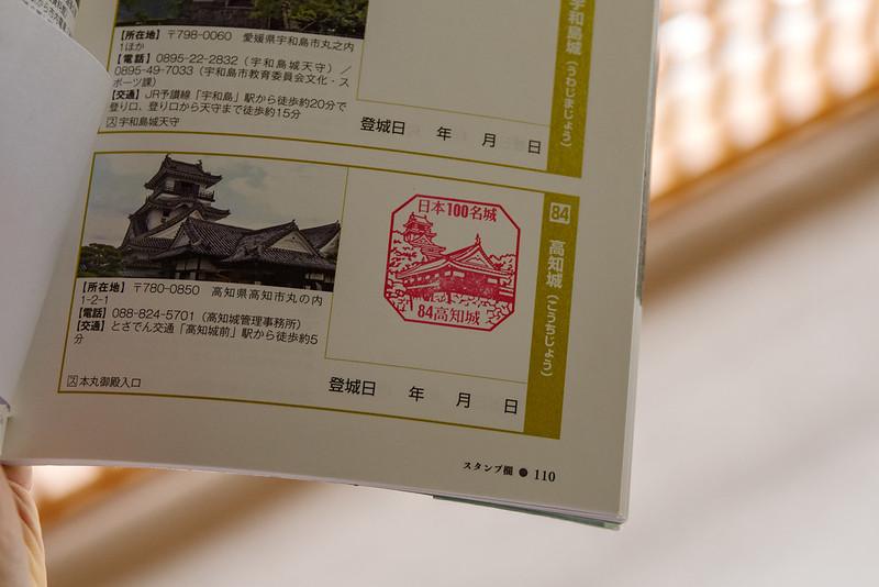 IMGP1265.jpg