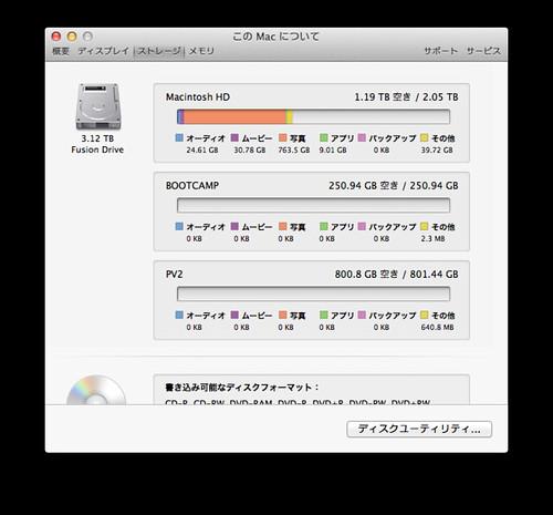 スクリーンショット 2013-03-16 13.27.17