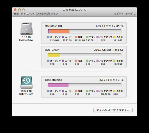 スクリーンショット 2013-03-17 0.44.58