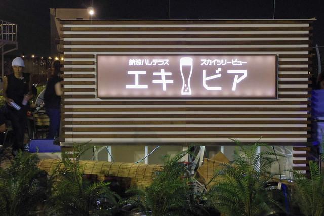 IMGP0139.jpg