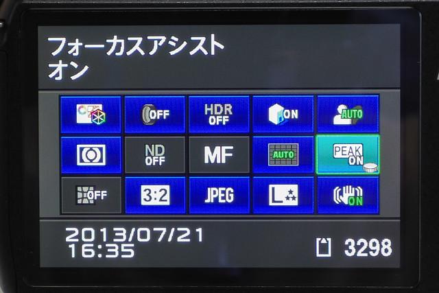 IMGP9628.jpg